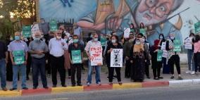 تظاهرة احتجاجية في الطيبة ضد جرئم قتل النساء