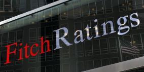 وكالة Fitch: تخفيضات غير مسبوقة لتصنيفات 33 دولة بسبب كورونا
