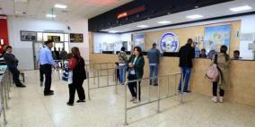 الخارجية: مواعيد جديدة لإجلاء العالقين من عديد الدول