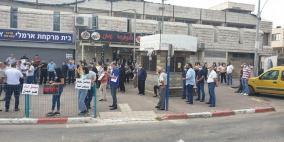 شفاعمرو: وقفة احتجاجية ضد العنف والجريمة