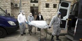 استقالة مسؤولة بالصحة الإسرائيلية  بسبب الفشل في مواجهة كورونا