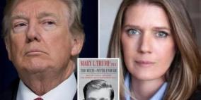 تقديم موعد نشر كتاب كاشف لابنة شقيق ترامب