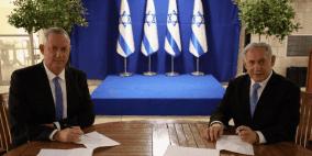 انتهاء اجتماع امس بدون نتائج.. استمرار الخلافات بين نتنياهو وغانتس