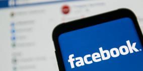 استمرار المقاطعة الإعلانية لفيسبوك بعد فشل الاجتماع مع زوكربيرج