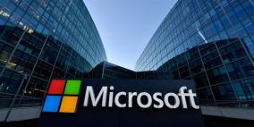 حملة تصيد تستهدف مستخدمي مايكروسوفت في 62 دولة