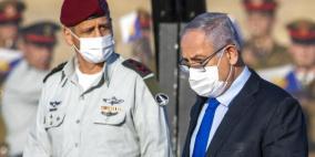 رئيس اركان جيش الاحتلال: الاستعدادات للضم على رأس أولويات الجيش