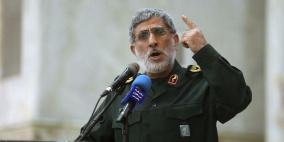 """قائد فيلق القدس: """"أيام عصيبة جدا تنتظر إسرائيل والولايات المتحدة"""""""