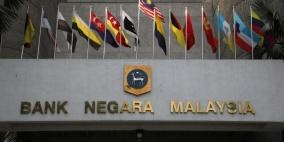 ماليزيا تبيع سندات إسلامية حكومية بقيمة 5 مليارات رنجيت