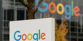 جوجل تواجه دعوى قضائية بشأن التتبع في التطبيقات