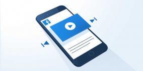 كيفية تحميل فيديو من فيسبوك على هاتفك