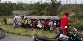 انفجار شاحنة صهريج في كولومبيا يودي بـ41 شخصا