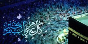 المفتي: الجمعة 31 تموز أول أيام عيد الأضحى