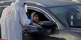 المتابعة والقطرية: مواجهة كورونا مسؤولية وطنية