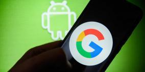 غوغل تتعهد بالتوقف عن التجسس على المستخدمين!