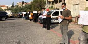 وقفة احتجاجية  في أم الفحم ضد جرائم القتل