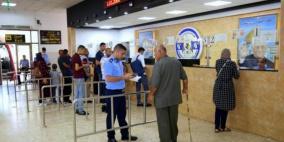 الخارجية تدين عقوبات الاحتلال ضد المسافرين على معبر الكرامة