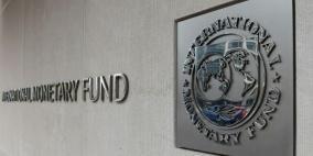 النقد الدولي يوافق على مساعدة لجنوب أفريقيا بـ4,3 مليار دولار