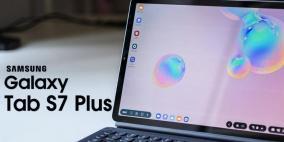 تسريب مواصفات حواسيب Galaxy Tab S7
