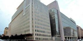 30 مليون دولار من البنك الدولي  لمتضرري كورونا في فلسطين
