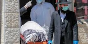 اسرائيل: 4 وفيات و306 إصابات جديدة