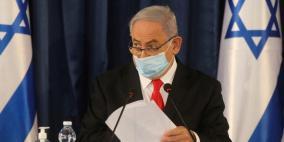 حكومة الاحتلال تبدأ بتحويل الهبات المالية التي أعلن عنها سابقاً