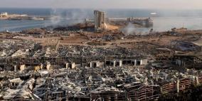 انفجار بيروت.. 300 ألف لبناني بلا مأوى والخسائر بالمليارات