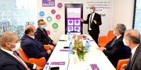 """شركة PalPay تطلق محفظتها الإلكترونية """"محفظتي"""" لجميع المواطنين"""