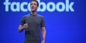 زلزال فيسبوك.. تسريب بيانات عن مارك زوكربيرغ