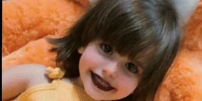 سلوان: مقتل طفلة في جريمة إطلاق نار