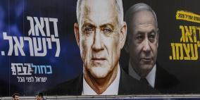 أزمة سياسية في إسرائيل وانتخابات رابعة محتملة
