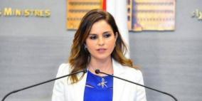 وزيرة الإعلام اللبنانية تعلن استقالتها