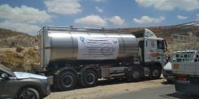 مسيرة مركبات لمربي الأبقار ومجلس الحليب رفضا للجريمة المرتكبة بمزرعة الوفاق