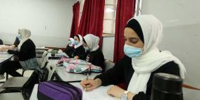 تعليق الدوام في مدرسة بنات جبع الثانوية عقب إصابة طالبة بكورونا