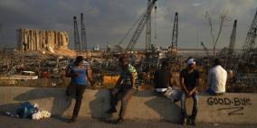 تحقيق أمني لبناني: انفجار المرفأ كان سيدمر بيروت كلها