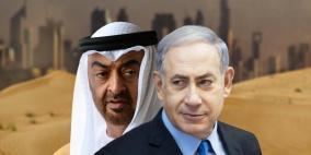 رسميا.. رئيس الإمارات يلغي قانون مقاطعة إسرائيل