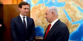 كوشنر: إسرائيل وافقت على دولة فلسطينية لكنها لم تتنازل عن الضم