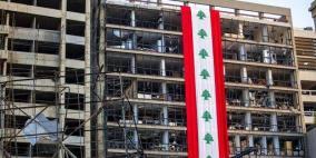 نداء أممي لجمع 565 مليون دولار لمساعدة لبنان بعد الانفجار المدمّر