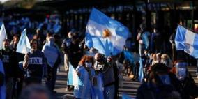 آلاف الأرجنتينيين يتظاهرون ضد إجراءات الحجر