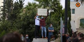 احتجاج أصحاب صالات الأفراح والمناسبات في رام الله