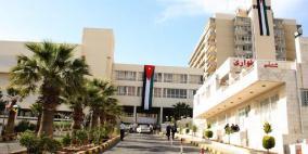 """""""التعليم العالي"""" تعلن عن مقاعد دراسية في الأردن"""