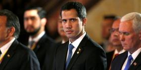 غوايدو يستعيد 24,5 ملايين دولار من الأموال المجمدة في امريكا