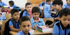 التربية: عدد الطلاب في كل صف سيتراوح بين 20 - 25 طالبا فقط