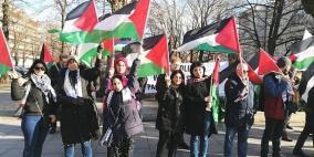الجالية الفلسطينية في اسبانيا تدين اتفاقية التطبيع الإماراتية