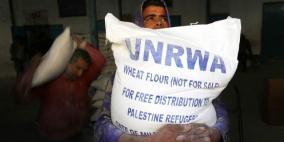 الصين تقدم مليون دولار لدعم برنامج الأونروا في غزة