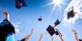 """""""التعليم العالي"""" تعلن عن منح دراسية في الاختصاص العالي للطب بالجزائر"""