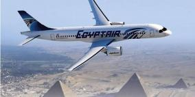 الخارجية تعلن تسيير رحلة إجلاء جديدة إلى مصر