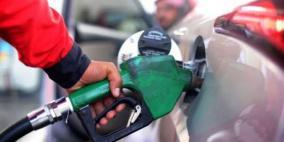 اسعار المحروقات والغاز لشهر ايلول