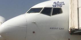 أول رحلة علنية مباشرة بين الإمارات واسرائيل تنطلق اليوم
