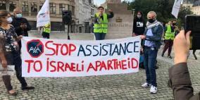 وقفة في بروكسل للمطالبة برفع الحصار المفروض على غزة