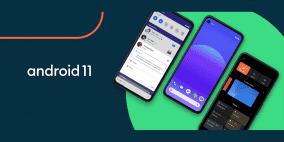 جوجل تطلق إصدار أندرويد 11 جو وهذه ميزاته